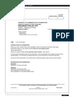 Sample Paper Rw Pet