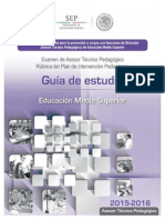 Asesor Tecnico Pedagogico. Rubrica Del Plan de Intervencion Pedagogica