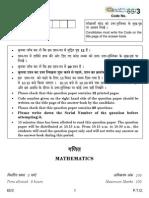 2014 12 Mathematics Compt  CBSEC
