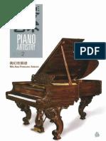 Piano Art 2014 02