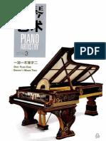 Piano Art 2014 03