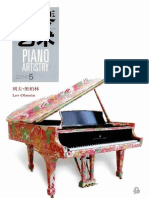 Piano Art 2014 05