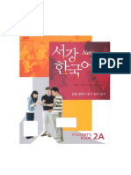 Sogang Korean 2A (New Series) Student's Book