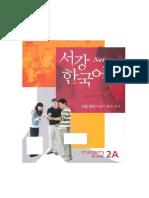 Sogang Korean 2A (New Series) Student's Book