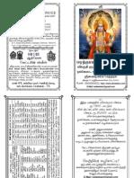 Paranthaman-10-11