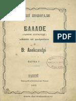 Balade. Partea 1 v Alecsandri Alfabet Chirilic