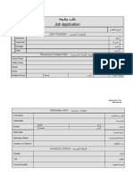 Job Application Form 01