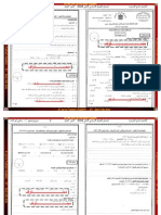 exam 2008 - 1