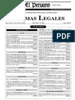 d.s. 008-2005-Ed Administracion Quiosco Escolar