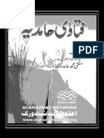 Fatawa Hamidiya By Mufti Hamid Raza