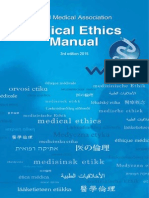 Ethics Manual En
