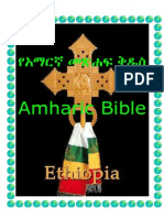 The Bible in Amharic