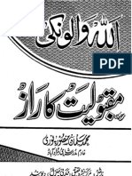 AllahWaloKiMaqbuliyatKaRaz-MuftiSalmanMansoorpuri