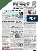 Prernabharti_issue46_18thNov15