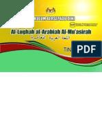 DSK Al-Lughah Al-Arabiah Al-Muasirah Tingkatan 2