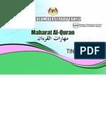 DSK Maharat Al-Quran Tingkatan 2