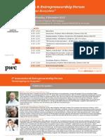 Φόρουμ Καινοτομίας και Επιχειρηματικότητας Πρόγραμμα