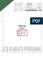 Zongshen RX3 Owners Manual