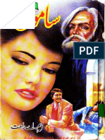 Samoon Part 1 by M. a. Rahat