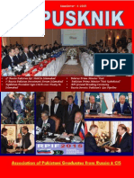 Vipusknik 4-2015 Quarterly Newsletter