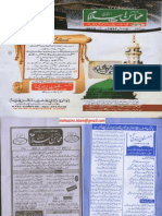 Mohasine Islam December 2015-Seerat Number