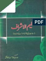 TazimeAshraf