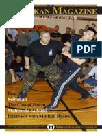 Meibukan Magazine 9-2007
