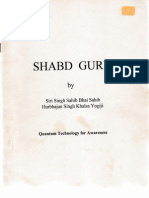 Shabd Guru Quantum Technology for Awareness