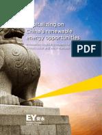 EY White Paper Renewable Energy Financing in China en 26dec