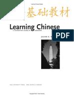 Learning Chinese Beginner 1