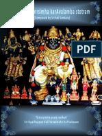 Lakshmi Narasimha Karavalamba Stotram