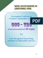GCC_TBC_30_170615