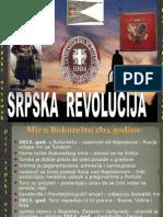 Српска револуција