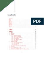 Xu-Statistics and R 2