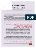 QUR'AAN CONCEPT - Acting Upon Conjecture