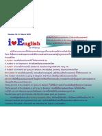 iLoveEnglish 24 (31Mar09)