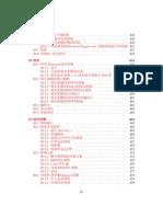 Xu-Statistics and R 17