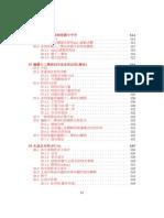 Xu-Statistics and R 19