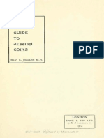 A Handy Guide to Jewish Coins