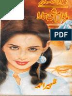 Madam She Tara by Zaheer Ahmed - ZEMTIME.com