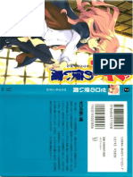 Zero No Tsukaima Volumen 01