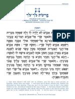 Lech-Lecha_Tri3.pdf