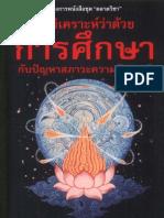 San a eBook 022
