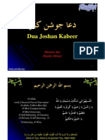 Dua Joshan al-Kabeer