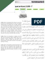 aayat_alkursi