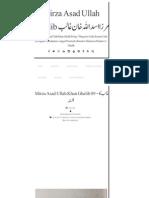 Mirza Asad Ullah Khan Ghalib 09 - غالب کا فلسفہ _ Mirza Asad Ullah Ghalib مرزا اسد اللہ خان غالب.pdf