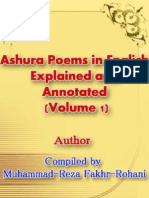 Ashura Poems in English Explained and Annotated Volume 1