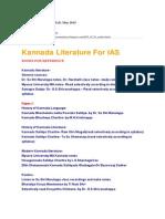 Kannada Literature Booklist