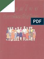 San a eBook 054
