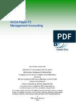 BPP - F2 passcards